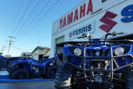 LMCFront shop ATV